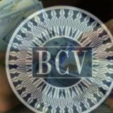 Dólar BCV